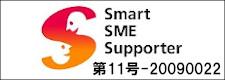 スマートsme情報処理支援機関認定