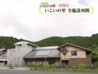 串間温泉いこいの里が地元TVニュースで紹介されました
