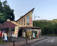 道の駅山之口 物産館2Fにギャラリーがオープン