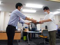 門川町商工会様より優秀従業員表彰を頂きました