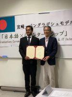 バングラデシュ出身社員が宮崎大学を卒業しました