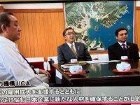 門川町長表敬訪問がケーブルテレビで放送されました