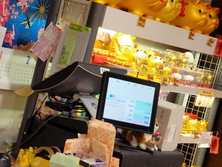 鯛生金山売店