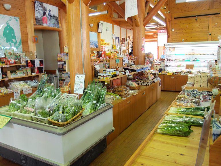 農産物売場